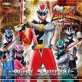 騎士竜戦隊リュウソウジャー オリジナル・サウンドトラック ソウルサウンド1 CD
