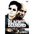 ブラック・ダイヤモンド 特別版