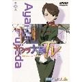 サクラ大戦TV 第八巻[BCBA-0613][DVD] 製品画像