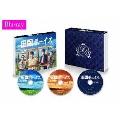 田園ボーイズ Blu-ray-BOX