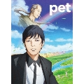 pet Blu-ray BOX