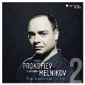 プロコフィエフ: ピアノ・ソナタ第4番、第7番、第9番