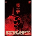 ROTTENGRAFFTY LIVE in 東寺 [3Blu-ray Disc+デザインフォトブック]<完全生産限定盤>