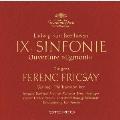 ベートーヴェン:交響曲第9番≪合唱≫、≪エグモント≫序曲 [UHQCD x MQA-CD]<生産限定盤>