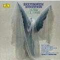 ベートーヴェン:ミサ・ソレムニス [UHQCD x MQA-CD]<生産限定盤>