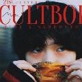 21st Century Cultboi Ride a Sk8board