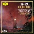 ワーグナー:楽劇≪ヴァルキューレ≫全曲<限定盤>
