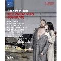 ヘンツェ: 歌劇《ホンブルクの公子》