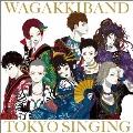 TOKYO SINGING<CD Only盤>