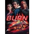 BURN/バーン