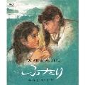 ふたり [Blu-ray Disc+DVD]
