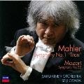 マーラー:交響曲第1番≪巨人≫ モーツァルト:交響曲第32番<生産限定盤>