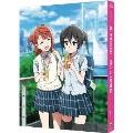 ラブライブ!虹ヶ咲学園スクールアイドル同好会 1 [Blu-ray Disc+CD]<特装限定版>