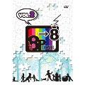 「8P channel 8」Vol.2