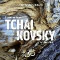 チャイコフスキー: 交響曲第4番、ムソルグスキー: 展覧会の絵(ラヴェルによる管弦楽編)
