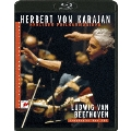 カラヤンの遺産 ベートーヴェン:交響曲第4番&第5番「運命」