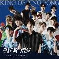 FAKE MOTION -たったひとつの願い- [CD+DVD]<初回限定盤A>