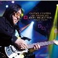 ギター・カヴァーズ・オヴ・ゴダイゴ - ベスト・セレクション