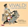 特別なコンチェルト~ヴィヴァルディ: 弦楽のための協奏曲集