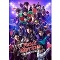 FAKE MOTION -THE SUPER STAGE- [Blu-ray Disc+DVD]