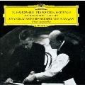チャイコフスキー:ピアノ協奏曲第1番/ラフマニノフ:前奏曲集
