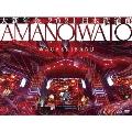 大新年会 2021 日本武道館 ~アマノイワト~ [Blu-ray Disc+DVD+2CD+フォトブック+プレミアムライブチケット(レプリカ)]<初回限定盤>