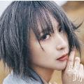 鼓動 [CD+DVD]<初回生産限定盤>