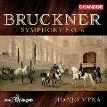 ブルックナー: 交響曲第6番 (ノヴァーク版)