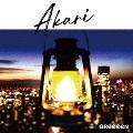 アカリ [CD+オリジナル絆創膏10枚+ケース]<初回限定盤>