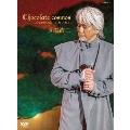 Chocolate cosmos ~恋の思い出、切ない恋心 [DVD+CD]