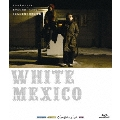 CineMusica WHITE MEXICO
