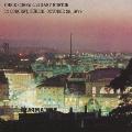 チック・コリア&ゲイリーバートン・イン・コンサート<初回生産限定盤>