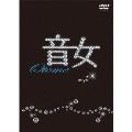 音女 DVD Vol.5 onyx
