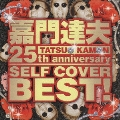 25th ANNIVERSARY SELF COVER BEST!