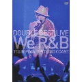 DOUBLE BEST LIVE We R & B COMPLETE盤<初回生産限定盤>