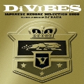 Di VIBES~Japanese Reggae Selection 2008~