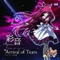 Arrival of Tears<通常盤>
