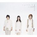 ハジマリノウタ [CD+DVD]<初回生産限定盤>