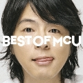 BEST OF MCU<通常盤>