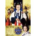 キム・マンドク 美しき伝説の商人 DVD-BOX 1