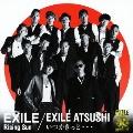 Rising Sun / いつかきっと・・・ [CD+DVD]