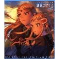 ラストエグザイル-銀翼のファム- No 02