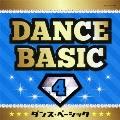 ダンスベーシック 4