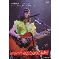 大原櫻子 LIVE DVD 1st TOUR 2015 SPRING~CHERRYYYY BLOSSOOOOM!!!~