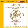 ヴィーナス・アメイジングSACD スーパー・サンプラー Vol.7