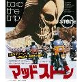マッドストーン《墓掘りエディション》[KIXF-289][Blu-ray/ブルーレイ] 製品画像