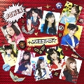 "PASSPO☆ COMPLETE BEST ALBUM ""POWER -UNIVERSAL MUSIC YEARS-"" [CD+Blu-ray Disc]<初回限定ファーストクラス盤>"