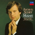 モーツァルト:ピアノ・ソナタ集Vol.5<限定盤>