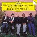 モーツァルト:弦楽五重奏曲集Vol.3<限定盤>