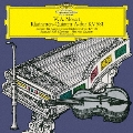 モーツァルト:クラリネット協奏曲 クラリネット五重奏曲<限定盤>